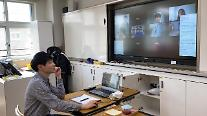 [独自] 政府は遠隔授業に韓国産クラウドを使おうとするが・・・EBSはマイクロソフト固守