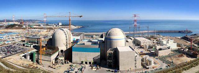[FOCUS] Doosans credit crisis raises new debate over dismantlement of nuclear power plants