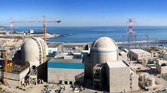 [FOCUS] Doosans credit crisis raises new debate over dismantlement of nuclear power plants