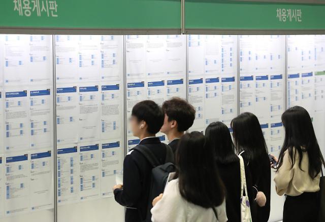 全经联:青年失业率或激增 望企业保障新人招聘不出差池