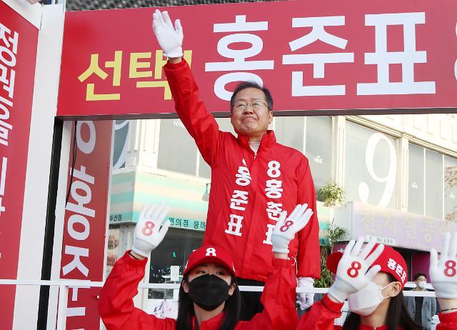 【第21届国会议员选举】洪准杓出征大邱寿城乙选区
