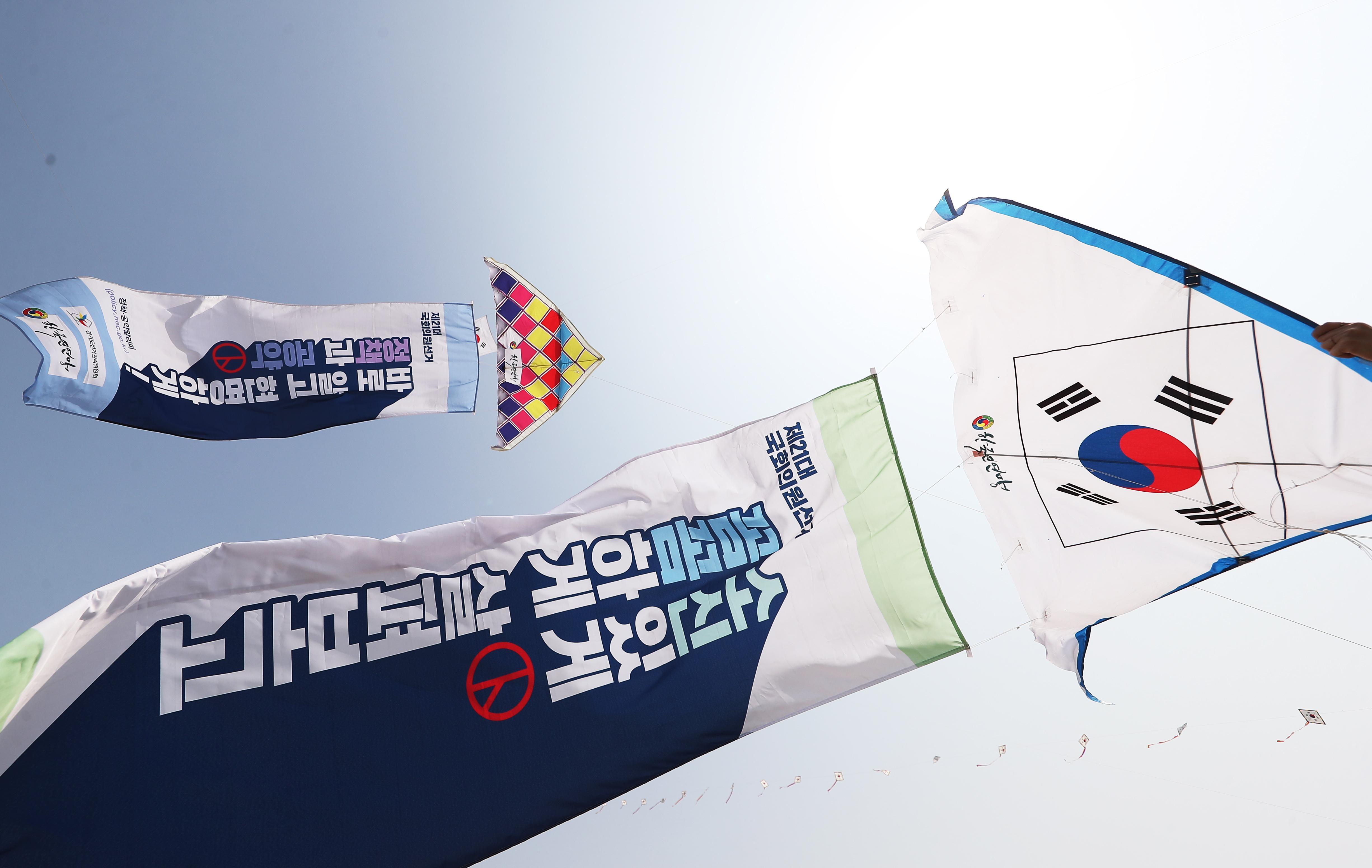 韩国第21届国会议员选举拉票启幕