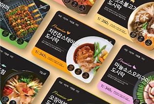 메디푸드 업체 잇마플, 4월 농식품 우수 벤처·창업 기업