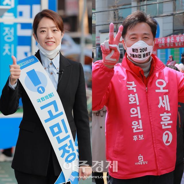 [포토] 선거운동 시작하는 고민정-오세훈 서울 광진을 후보