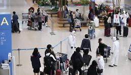 .韩国将8名拒不隔离的外国人送回国.