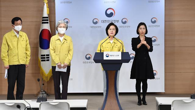 韩政府:疫情下力保公民安全投票