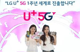 .韩国5G迎商用化一年 用户体验仍需改善.