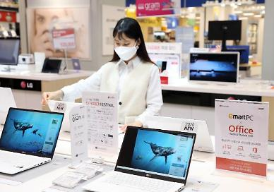 [Coronavirus] Epidemic expected to accelerate transition to digital economy