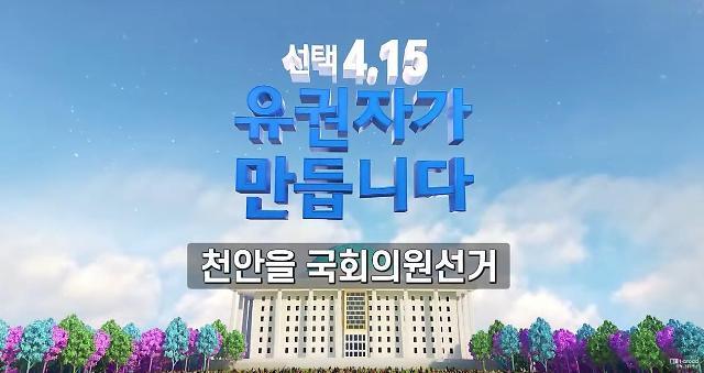케이블TV, 코로나19 여파 깜깜이 선거 방지 나선다
