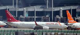 .易斯达航空陷经营困局 考虑裁员40~45%.