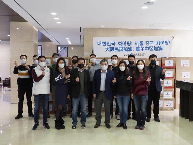 韩国中国商会积极支援韩国战疫