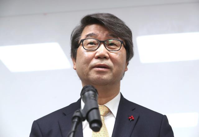 시민단체 압박·위원 사퇴에 난감한 삼성준법위