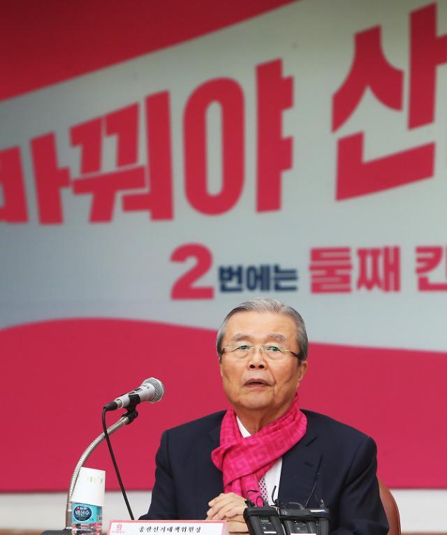 """김종인 """"모든 질서 파괴된 3년…유권자가 응답할 것"""""""