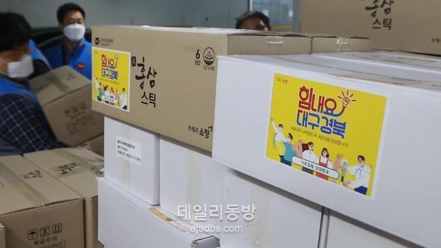 [코로나19] 우편사업진흥원, 소외계층·중소상공인 지원 강화