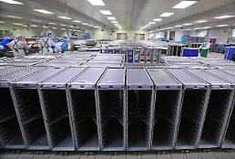 .新冠疫情致航班大幅缩减 机内餐食供应商受损严重.