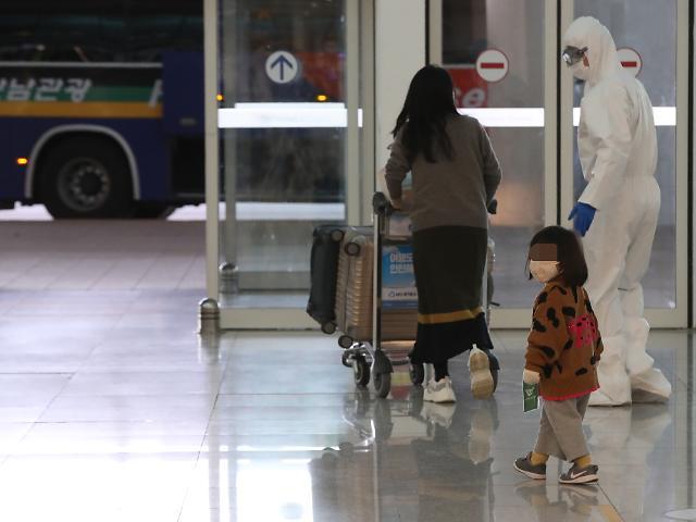 [코로나19] 모로코 교민 태워온 특별항공편에 韓의료물품 실어 돌려보낸다