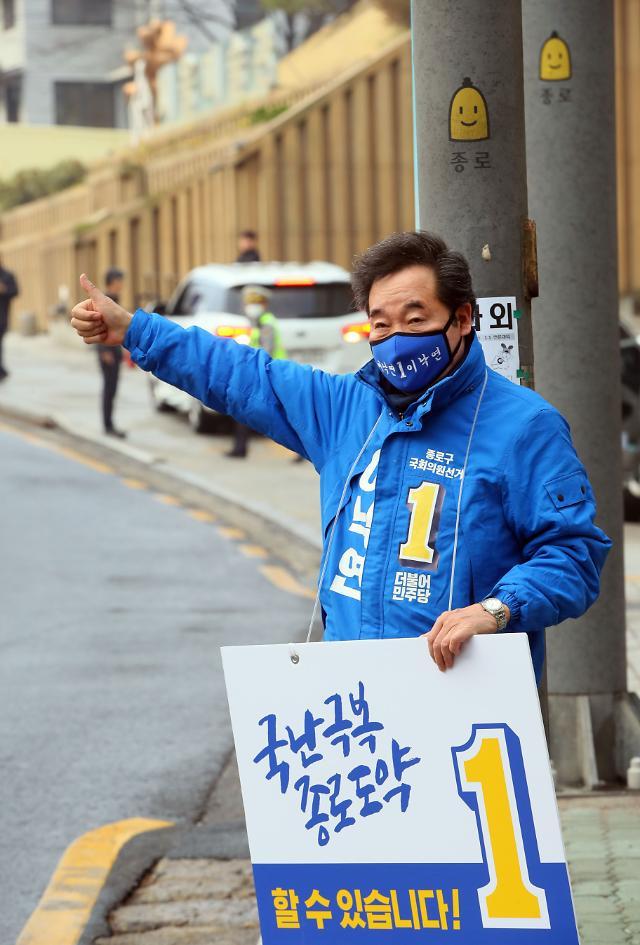 민주·시민, 제주 합동 선대위…이낙연, 강원 지원유세