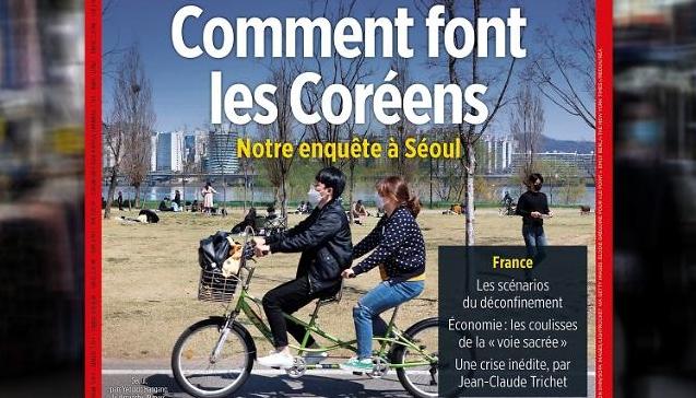 [포토] 세계가 한국을 주목하는 이유