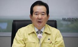 .韩总理:疫情输入风险有望得到有效管控.