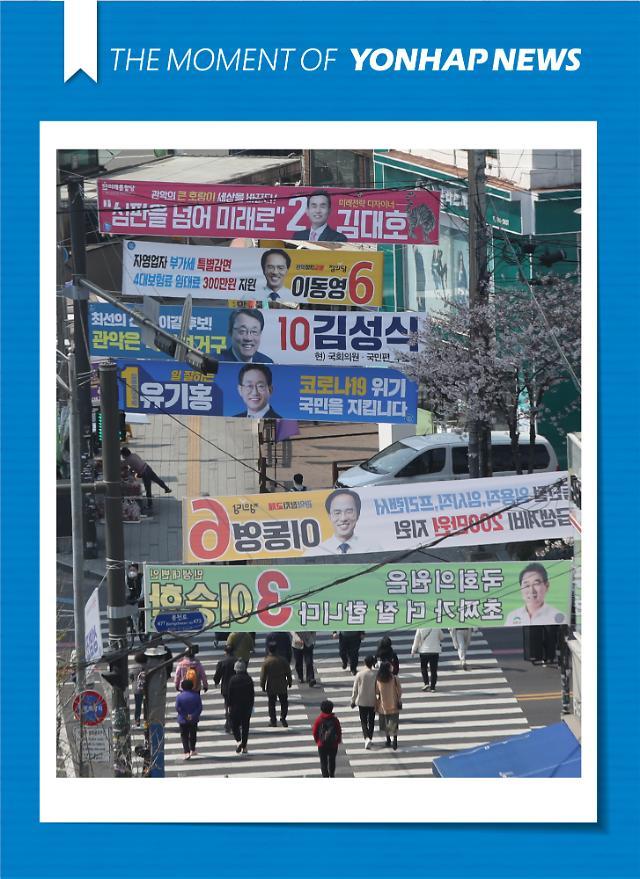 """[아주 정확한 팩트체크] 총선 기간 韓日·韓中戰 현수막 가능할까요…""""위법 판단"""""""