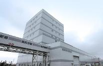 LS電線、東海市に海底ケーブル2工場の竣工…生産能力の2.5倍増加