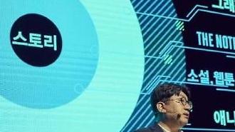 Công ty truyền thông Belift tổ chức buổi thử giọng để tìm nhà sản xuất cho nhóm nhạc nam mới