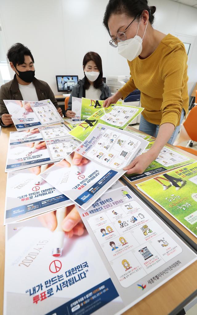 박근혜 43% 與 패배 vs 문재인 56% 與 ?…지지율 상승 추세는 폭도 기간도 같았다