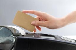 .疫情下韩刷卡消费变化大:运输业同比骤降44%.