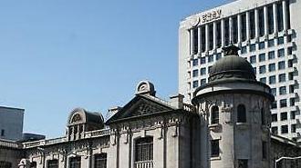 Hàn quốc dự trữ ngoại hối tháng 3 là 420 tỷ USD...giảm gấp 19 lần so với tháng 2