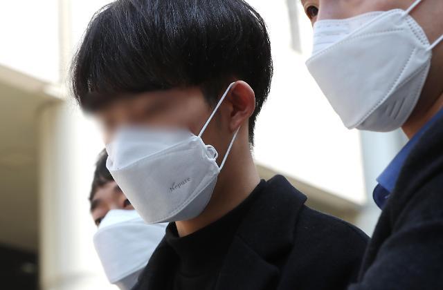 [포토] 박사방 조주빈 공범 공익요원 최 모씨