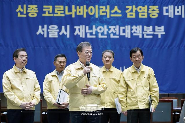 재난지원금, 3월 건보료 기준으로 지원…4인 가구 기준 서울 최대 144만