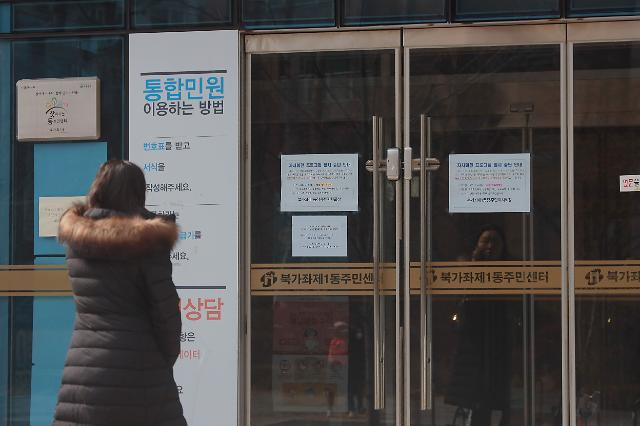 """[코로나19]서울시, AI모니터링 콜시스템 도입…""""코로나19 모니터링 강화"""""""