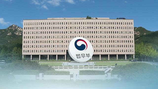 韩国对入境外国人实施限制活动范围措施