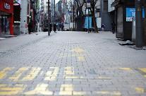 フィッチ、今年の韓国の経済成長率-0.2%に下方修正