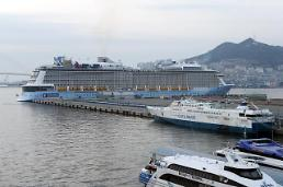 .[Coronavirus] Supercruiser Quantum of the Seas anchors in Busan to receive supplies .