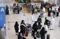 [コロナ19] 政府、「ソウル市の海外入国者の診断検査費用は地方費から支出」