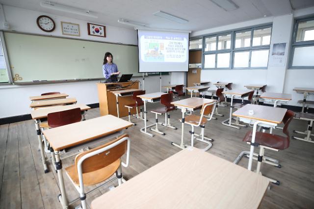 스마트기기 없는 학생 22만3000명… 중3·고3은 7일까지 대여 완료