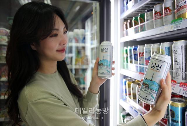 [전성민의 편의점 New] GS25, 수제맥주 남산· 미니스톱, 대만식 샌드위치 外