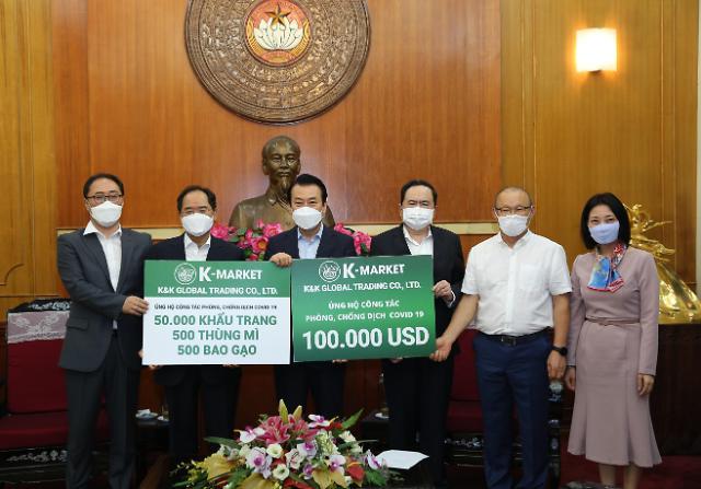 베트남 최대한인유통사 K-마켓 코로나 극복 대대적 지원