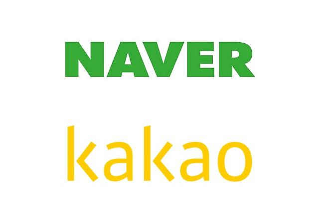 [코로나19] 카카오·엔씨·넥슨 재택근무 종료... 네이버·넷마블은 연장