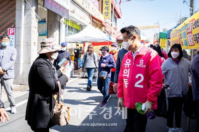 미래통합당 유의동 평택시을 국회의원 후보, 소독 방역활동을 실시