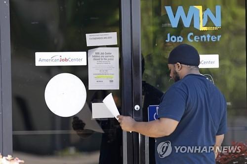 [미국 실업 쓰나미] ①美 고용시장 봄날은 갔다…4월은 더욱 잔인할 것