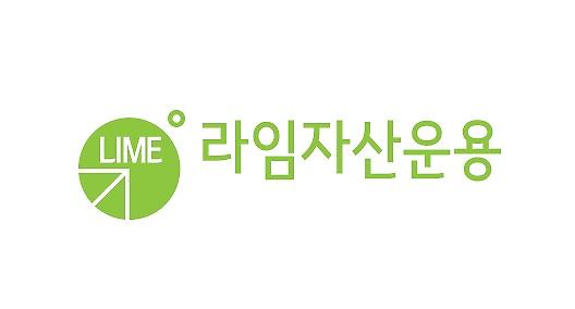 """검찰의 명운을 쥔 '라임사태 수사'…""""수사력 집중"""""""