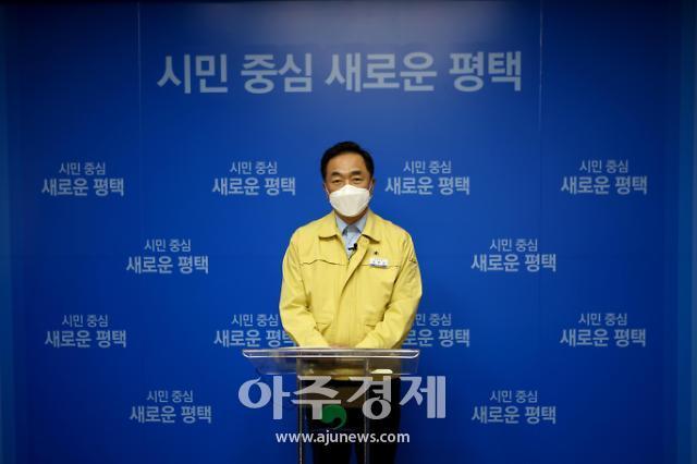정장선 평택시장, '2주간 사회적 거리두기 동참'호소