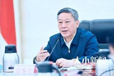 옌타이시 '신구동력전환 종합시범구' 세미나 개최 [중국 옌타이를 알다(450)]