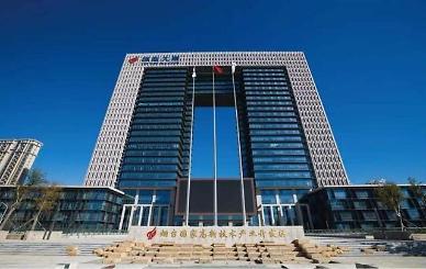 옌타이 고신구, 한국기업과의 협력 강조 [중국 옌타이를 알다(451)]