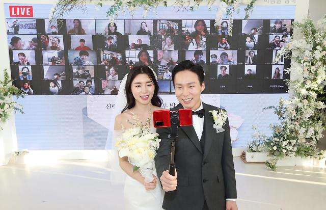 [포토] 하객 없어도 행복해요 '유튜브 라이브 결혼식'