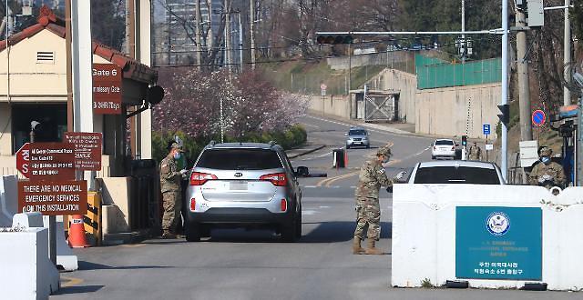 平泽美军基地再次陷入混乱 驻韩美军连续5天新增确诊