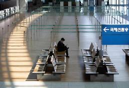 .0的纪录!韩中建交来韩首现单日无中国籍旅客出入境.