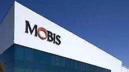 .调查:现代摩比斯去年每名职员净赚6.29亿韩元.